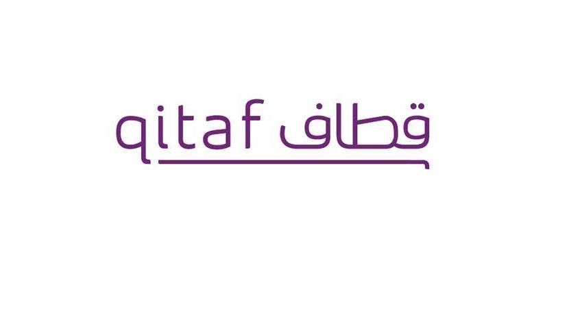 قطاف في الشركة الشركة السعودية للأتصالات Stc دليل السعودية