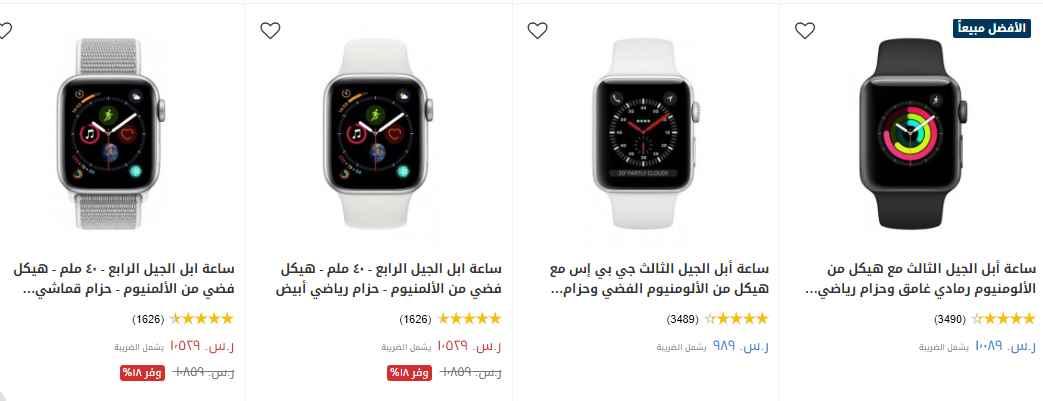 سعر ابل واتش 5 - واتش 3 فى السعودية apple watch - عروض اليوم